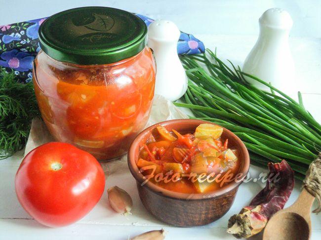 Заготовка салата из кабачков и помидоров