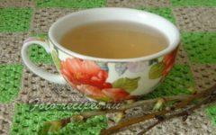 Чай из веток малины