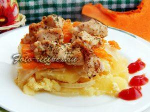 Картофельная запеканка с курицей и тыквой
