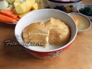размочить хлеб