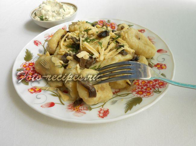 Ньокки картофельные с грибами