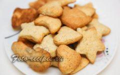 простой рецепт песочного печенья