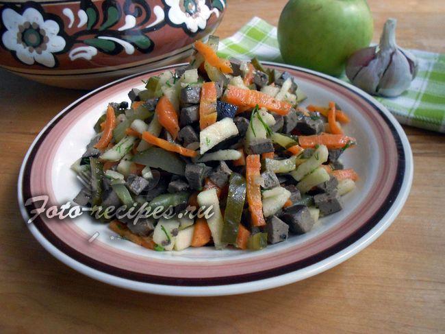 салат из печени с яблоками и морковью