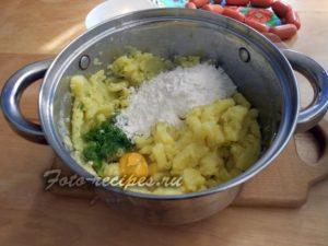 зелень добавить к картофелю