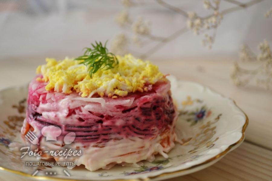 слоеный салат из свеклы и редьки
