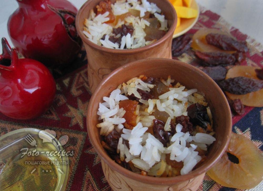 Армянская хапама