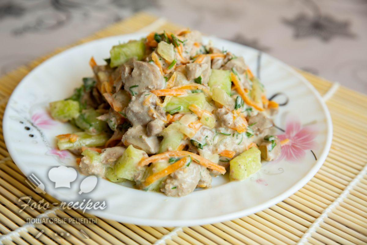 пп салат из печени и моркови