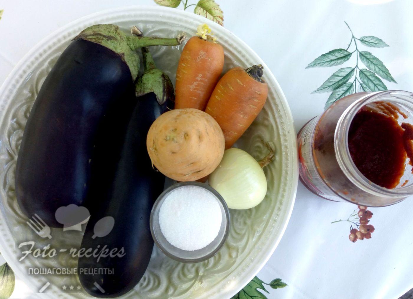 продукты для консервации сладких баклажан