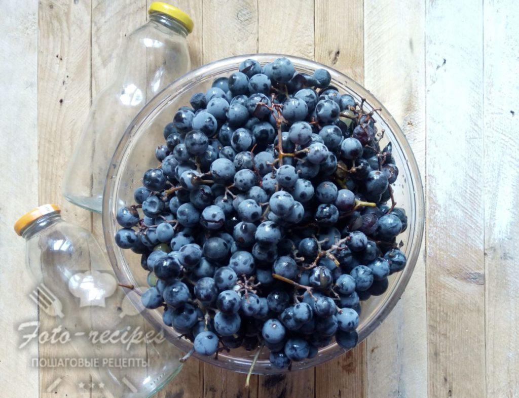 заготовка виноградного сока на зиму