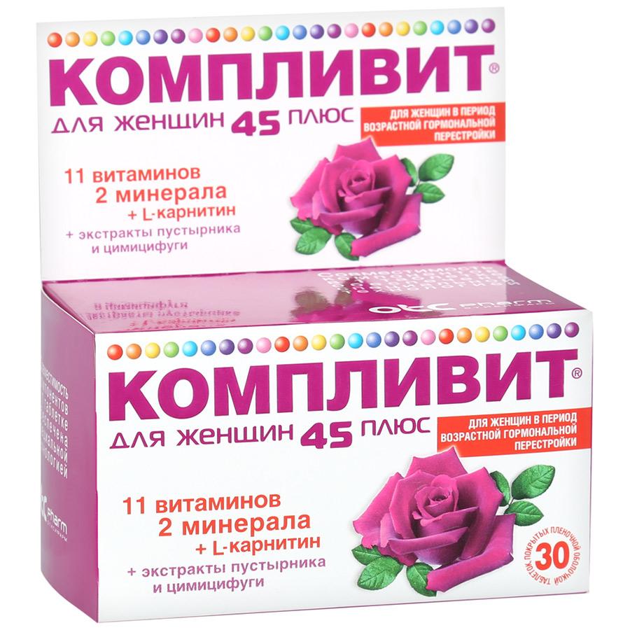 компливит для женщин после 40